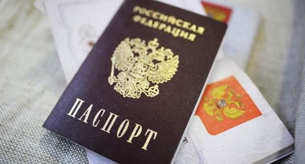 ФСБ задержала крымчанку за преступный план