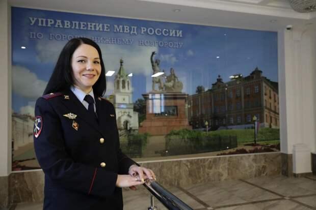 «Мой Нижний»: майор МВД Анастасия Билашенко