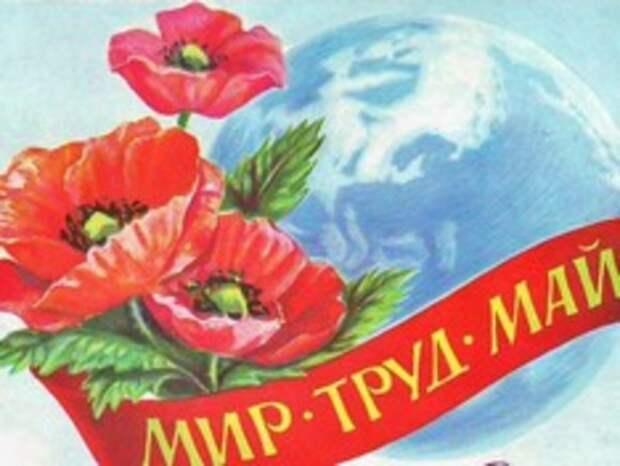 РБК: Россияне, оформившие отпуск на майские, могут столкнуться с проблемами на работе
