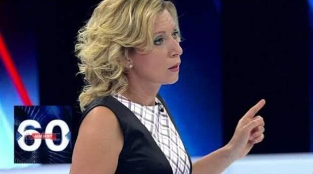 МИД РФ Мария Захарова: Twitter сам предложил телеканалу RT рекламные услуги