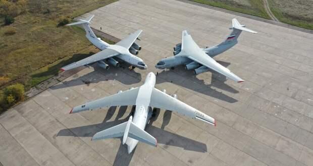 Новый Ил-76 станет экономичнее и грузоподъёмней