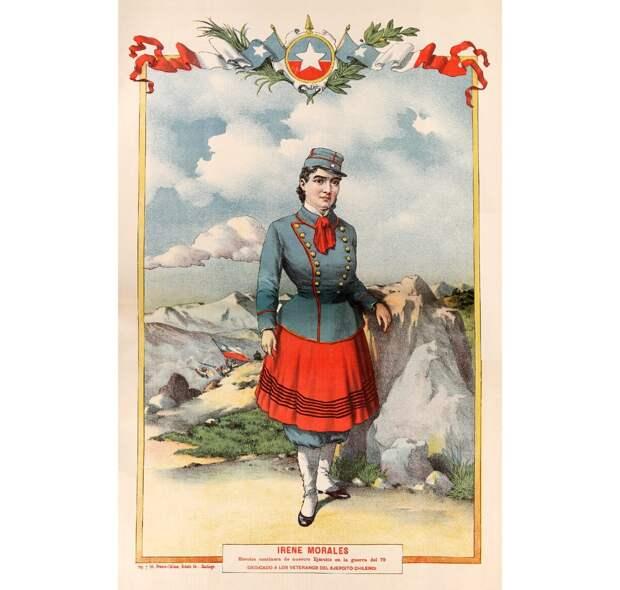 Героиня войны 1879 года. Художник: Luis Fernando Rojas