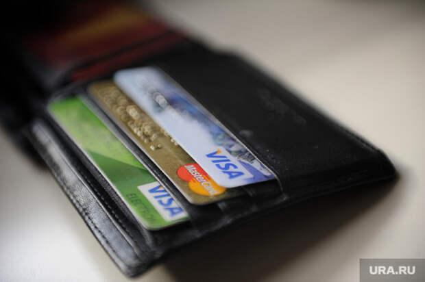 Банки грозят блокировать и аннулировать карты россиян за «необоснованные» переводы на тысячу рублей