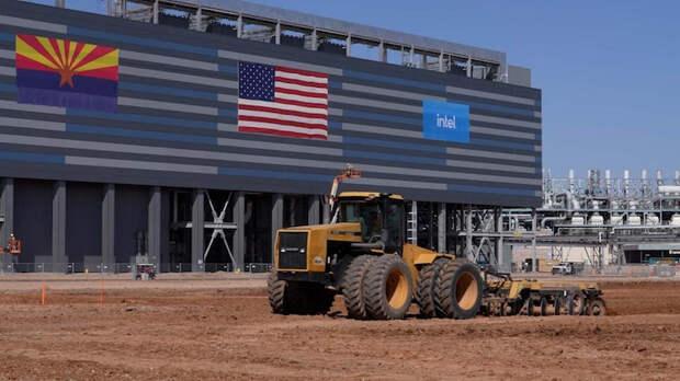 Intel начала строительство двух заводов по производству чипов в Аризоне— на них будут реализованы передовые техпроцессы