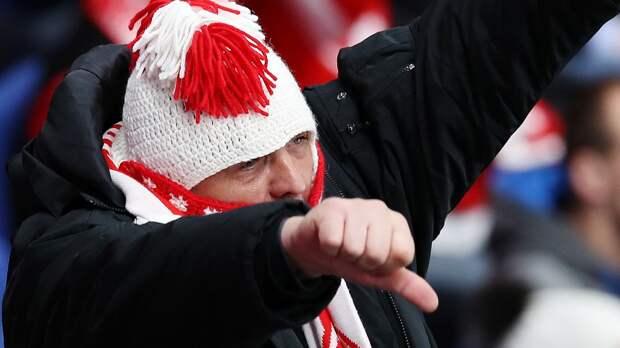 «Спартак» наказан за демонстрацию фанатами нацистской символики закрытием сектора на один матч условно