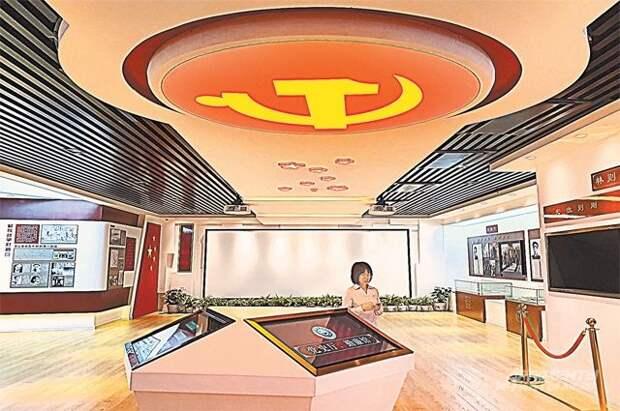 Центр оказания услуг населению в Фучжоу (аналог российского МФЦ).