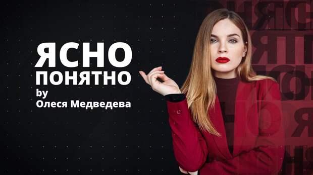 Как из Лукашенко хотят сделать второго Януковича