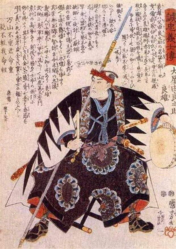 Оиси Кураносукэ, предводитель сорока семи самураев, бьёт в барабан, подавая сигнал к атаке. animebox.com.ua - Добровольная смерть верных | Warspot.ru