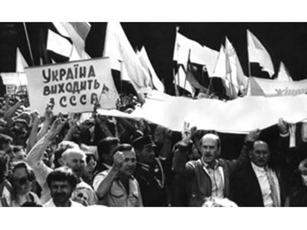 30 лет Декларации о суверенитете Украины – обещали вторую Францию, а построили несчастную АнтиРоссию