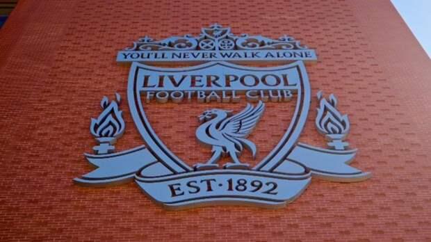 Пятерка английских клубов распрощалась с Суперлигой