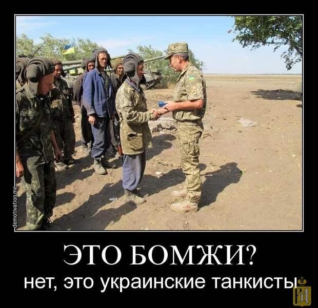 Новости стационара:Украинский политолог высмеял сообщения о «победе над Шойгу»
