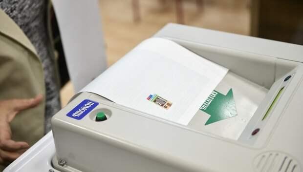 117 избирательных участков для голосования открылись в четверг в Мытищах