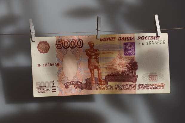 Составлен список самых коррумпированных регионов России