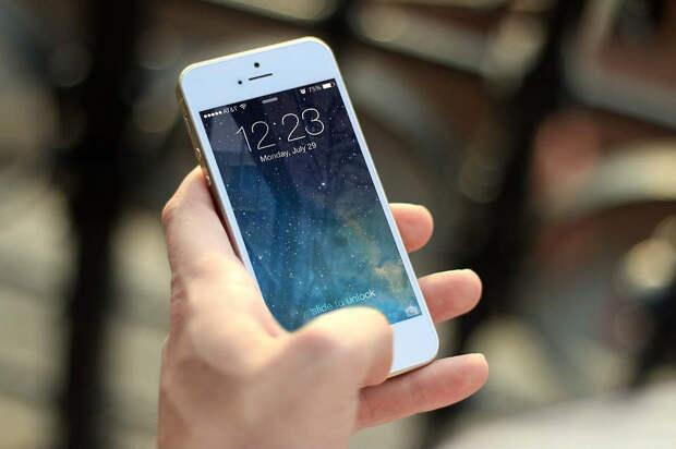 Смартфон, телефон, гаджет. Фото: pixabay.com