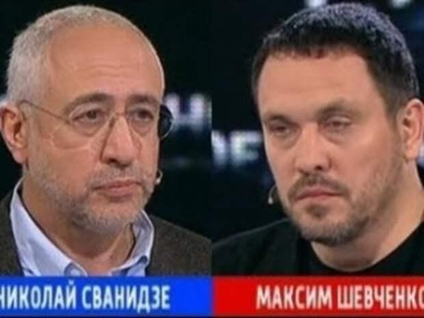 Как Макс Шевченко, наконец, возлюбил Сванидзе