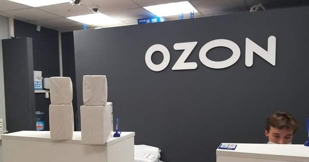 Ozon стал спонсором финала кубка России по фигурному катанию