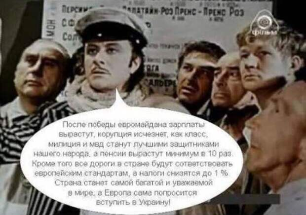 На Украине предложили перейти с кириллицы на латиницу