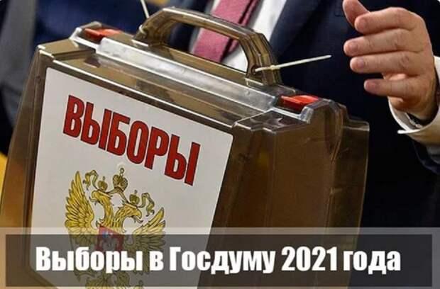Думаете, что выборы депутатов – это основа демократии?