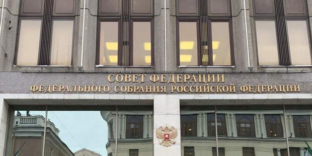 Дефицитный бюджет получил одобрение властей