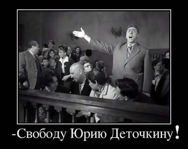 «Крылатые» фразы из любимых советских фильмов