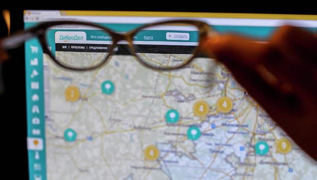 В регионе могут оптимизировать алгоритмы решения проблем на портале «Добродел»