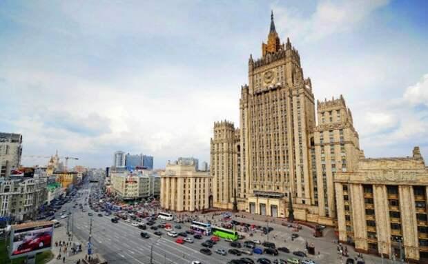 Украина отправила послание России