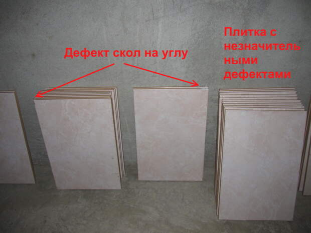 Дефекты плитки