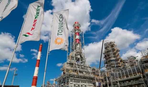 До23млн тонн увеличит Татарстан нефтепереработку к2030 году