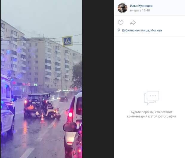 На Дубнинской произошло ДТП со скутером