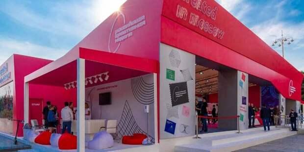 Российская креативная неделя привлекла на столичную площадку около трех тысяч гостей