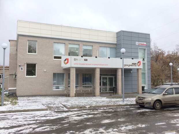 МФЦ Удмуртии временно отказались от живой очереди