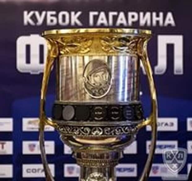 Определился первый полуфиналист Кубка Гагарина