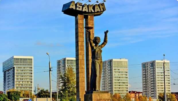Хакасия проголосовала «протестно» и теперь у неё с финансами большие проблемы