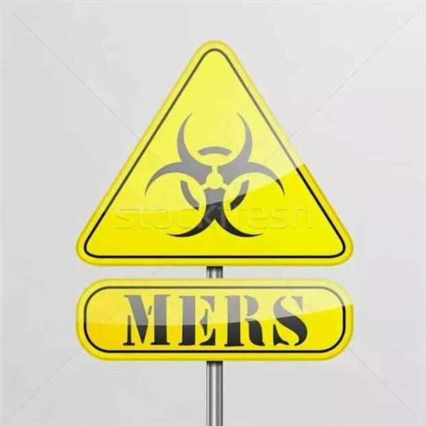 Предупреждающие таблички по коронавирусу. Подборкаchert-poberi-tablichki-koronavirus-22220625062020-7 картинка chert-poberi-tablichki-koronavirus-22220625062020-7