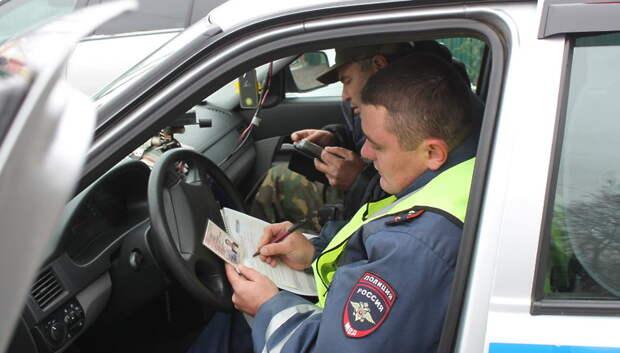 Порядка 750 нетрезвых автолюбителей оштрафовали на дорогах Подмосковья в январе