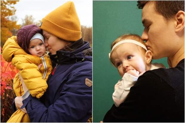Любовь и дети