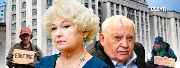 Мать Собчак бросилась на защиту Горбачева, оскорбив граждан России