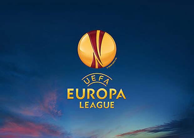 Обидчик «Краснодара» попал на «Тоттенхэм». Украинским клубам достались «Рома» и «Вильярреал». Нидерланды могут  сместить Россию с 7-го места в таблице коэффициентов УЕФА