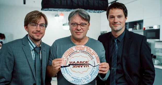 Петров и Козловский впервые снимаются вместе: фото с площадки