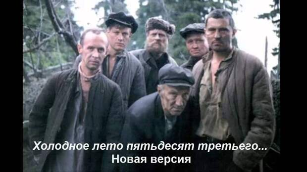«Холодное лето 53-го»: как зэки навели «порядок» в СССР
