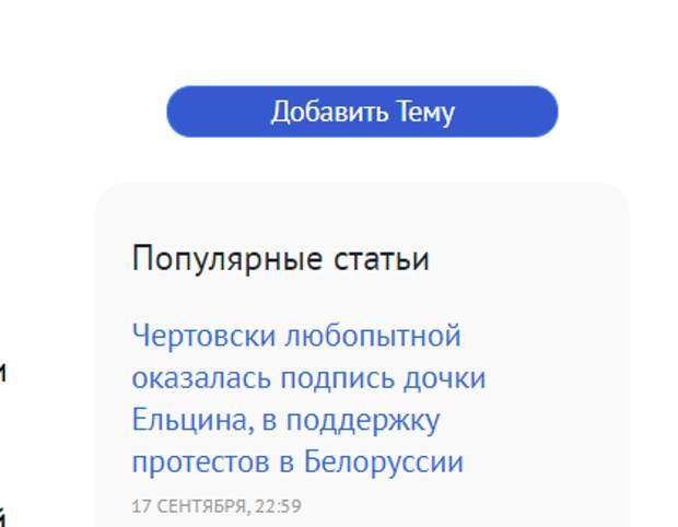 """Новости-не новости, но это про сайт """"КОМПАС"""" и для тех, кто подписался на сайт)"""