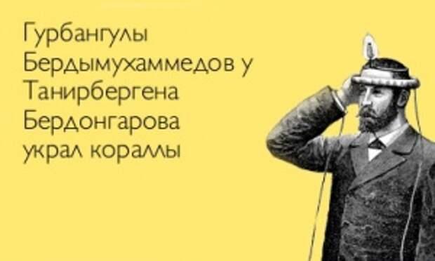 Поломаем язык?)