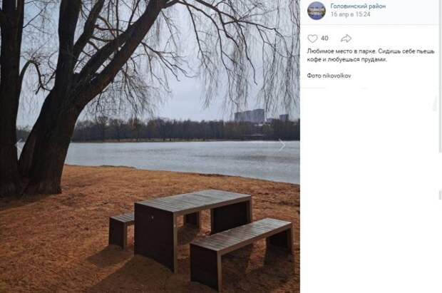 Фото дня: тишина и покой на Головинских прудах