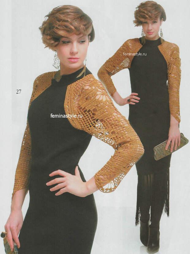 Вязание крючком комбинированного платья