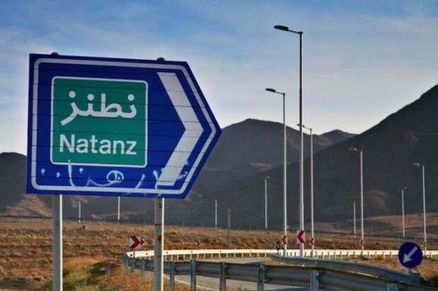 Ближневосточное террористическое государство осуществило новую диверсию