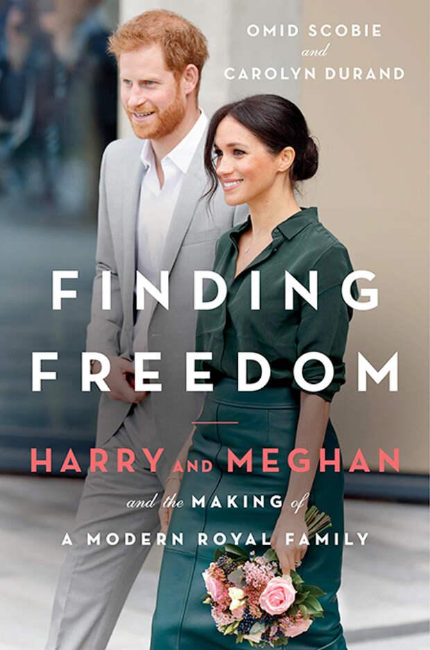 Биография Меган Маркл и принца Гарри: как прошло их первое свидание и почему принц Чарльз был расстроен новостью об их романе