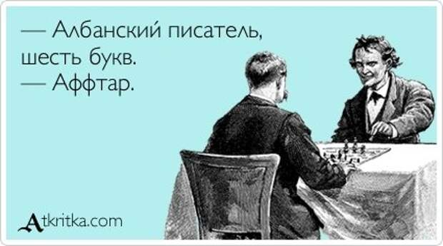 Кстати, ничего плохого не хочу сказать, но знаю многих старых алкоголиков, и ни одного старого вегана...)