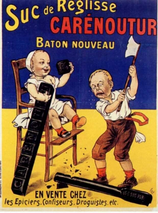 Рекламные плакаты Франции (конец 19 века)