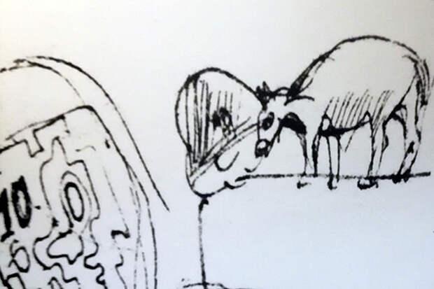Ослик, нарисованный Милем на обороте приказа об образовании КБ