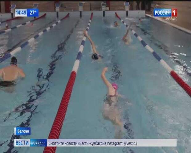 Беловские спортсмены готовятся к Чемпионату России